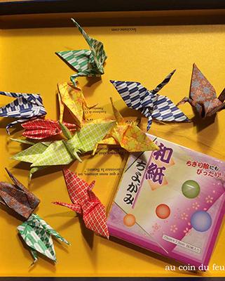 origami2017