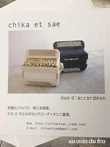 ABEED8AC-3474-4CA9-97EF-630C81CBA4DC